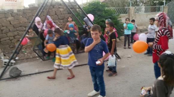 Eid Celebration